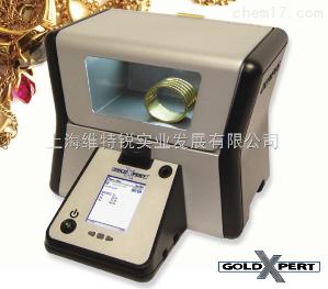 便携式和手持式 奧林巴斯测金仪、OLYMPUS测金仪