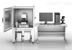 LEXT OLS4500 olympus奥林巴斯纳米检测显微镜 LEXT OLS4500