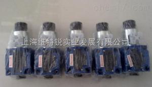 A2FO23/61R-PBB05 直销REXORTH力士乐定量泵A2FO系列