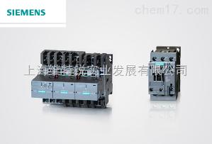7NG3092-8KU 德国SIEMENS西门子7NG3092-8KU SIEMENS热电阻、SIEMENS热电偶、温度变送