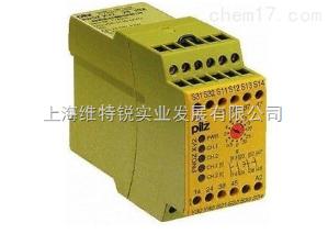 774434 P2HZ X1 110VAC 3n/o 1n/c 德国皮尔兹PILZ模块、PILZ继电器、PILZ光电继电器、PILZ接近开关