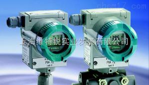 7MF4034-1DA10-2AC6-Z A01+Y01西门子压力变送器特价供应
