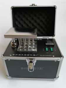 XT-NSY-1A 样品浓缩仪
