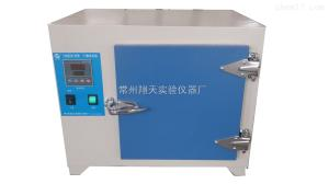 DHG-9030型 电热恒温干燥箱