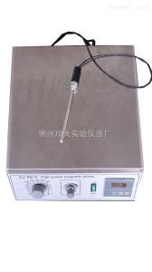 CJ-881A 大功率磁力加热搅拌器