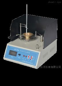DZY-001A 开口闪点测定仪