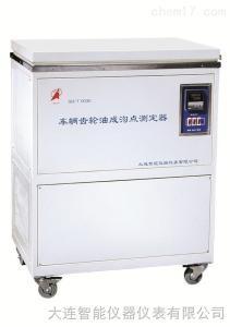 DZY-051 车辆齿轮油成沟点测定器