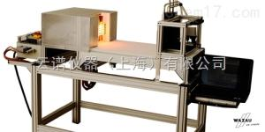 HBP织物热防护(辐射)性能测试仪
