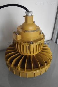 HBND-A803-I 20Wled防爆灯/弯杆防爆灯led30W/防水防爆高杆灯