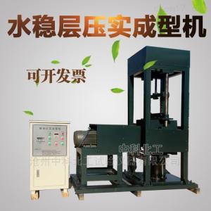 ZY-4液压表面振动压实仪