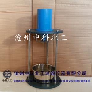 细集料棱角性粗糙度测定仪(流动时间法)