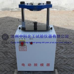 DTM-2 电动脱模器