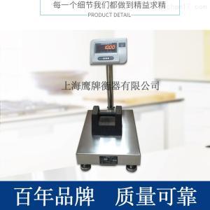 tcs 工廠特供不銹鋼電子臺秤150kg