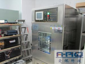 AP-HX 广州高低温交变湿热试验仪器