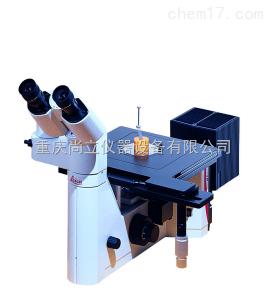 Leica DMILM倒置金相显微镜