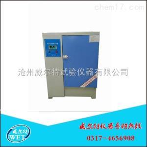 YH-40B 混凝土恒温恒湿养护箱