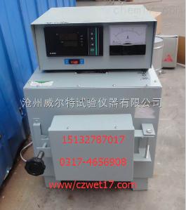 供应SX2-2.5-10 供应SX2-2.5-10高温电阻炉