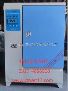 SHBY-40B 供应SHBY-40B型水泥标准养护箱试验箱