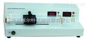 SD-2B SD-2B双筒砂当量测定仪SD-2B双筒砂当量测定仪
