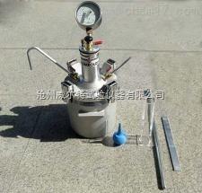 H-2783 美国混凝土含气量测试仪