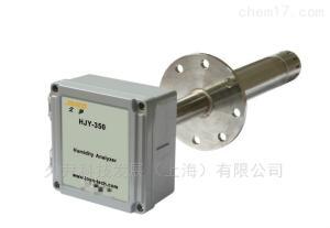 HJY-350 高温在线式水分仪 水分测定仪