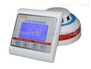 JY-WL10D2 氧监控仪  高氧氧检测仪