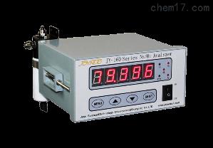 JY-160 系列氮/氧气分析仪(制氮机专用)