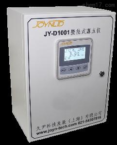 JY-D1001 在线壁挂式露点仪