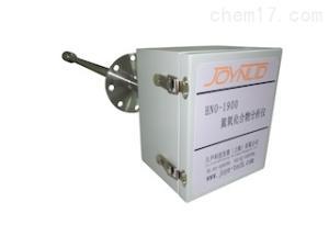 HNO-1900 氮氧化合物仪器