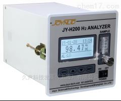 JY-H200 热导氢分析仪