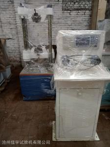 厂家供应翻新好的10吨数显式万能材料试验机