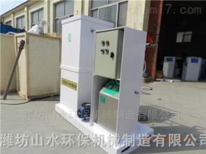 广东惠阳宠物医院污水处理设备技术手册