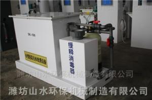 湖南洪江小型医院污水处理设备厂家直营