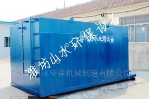 廣東河源醫院污水處理設備工藝流程