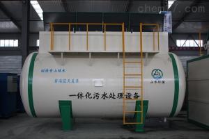 吉林九台地埋式污水处理设备全自动控制