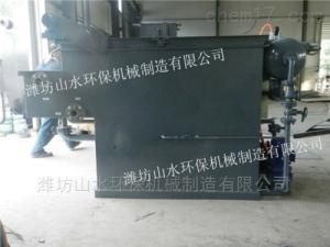 浙江诸暨QFY系列超级溶气气浮机新闻精粹