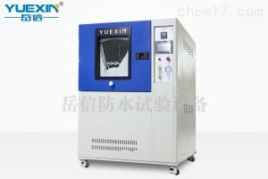 防塵裝置 箱式IP56X砂塵防塵試驗箱1000L