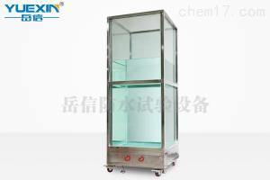 岳信防水試驗裝置IPX7鋼化玻璃浸水實驗箱