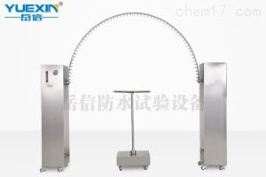 企业定制 IPX34摆管淋雨试验机R800
