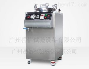 YX-IPX8-30V-100L 防水测试机IPX8可视型防水试验机