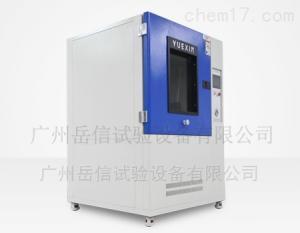 YX-IPX9K-1000L 防水试验机IPX9K高温高压喷淋试验设备