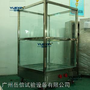 企业定制 IPX7钢化玻璃浸水试验箱