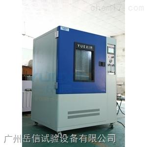 标准定制 箱式IPX1-4综合防水试验箱R400