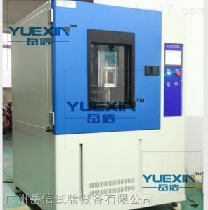 企业定制 IPX1-6综合防水试验箱R400