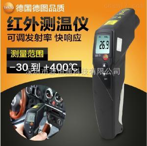 Testo 830T1 Testo 830T1德国德图红外测温仪Testo 830-T1手持红外线测温仪
