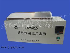 HH-W420 三用恒温水箱