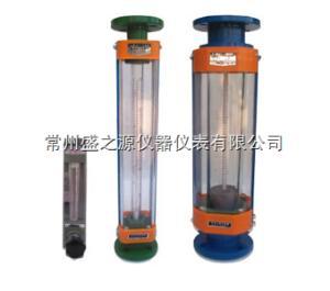 LZB流量计玻璃转子流量计生产厂家LZB-100防腐玻璃转子流量计