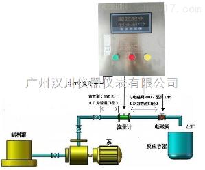 HC 广州定量控制流量计,流量定量控制系统