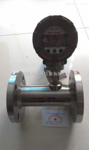 HWGY-DN100涡轮流量计