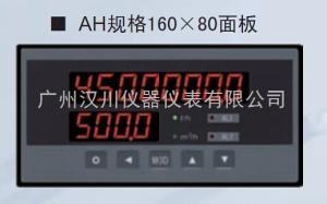 XSJB/A-HA1B2V0L3W3Y1流量积算仪